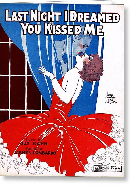 Last Night I Dreamed You Kissed Me 2 Greeting Card by Mel Thompson