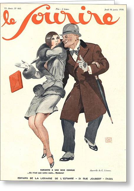 Le Sourire 1930s France Glamour Lechers Greeting Card