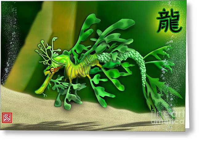 Leafy Sea Dragon Greeting Card by John Wills
