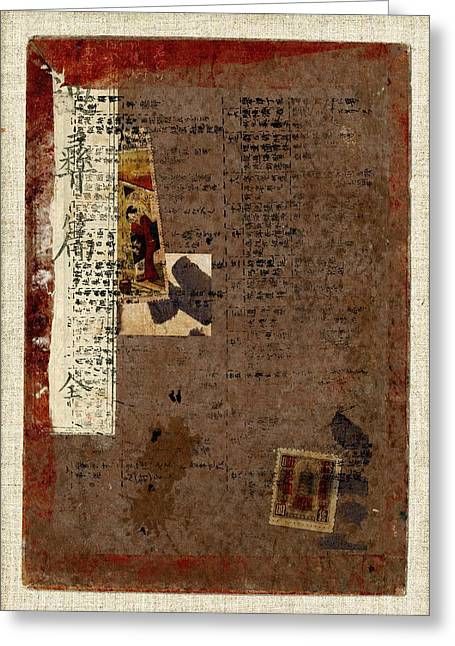 Leather Journal Collage Greeting Card by Carol Leigh