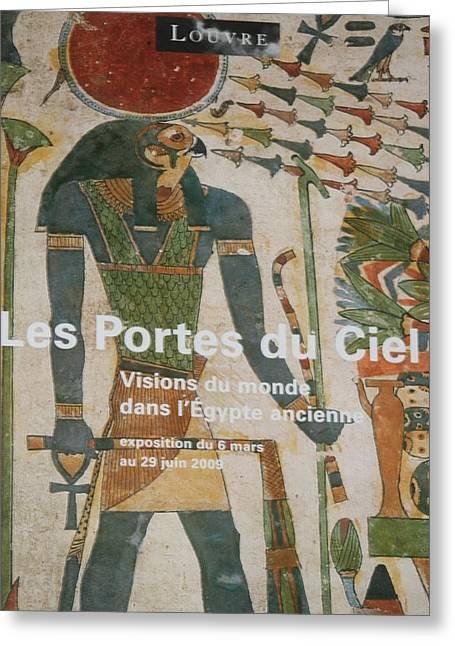 Les Portes Due Ciel Greeting Card by Phoenix De Vries
