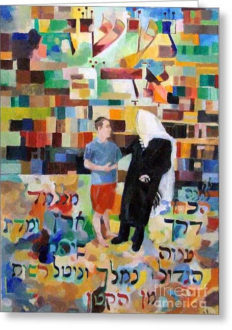 Let Us Make Man  Greeting Card by David Baruch Wolk