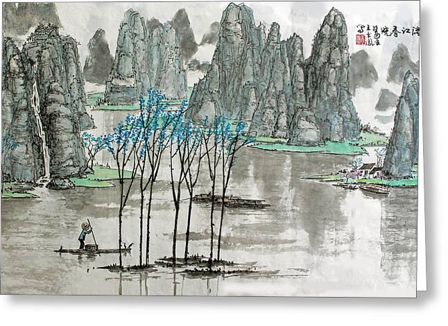 Li River In Spring Greeting Card