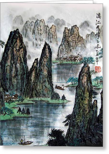 Li River Greeting Card