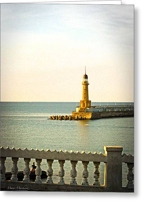 Lighthouse - Alexandria Egypt Greeting Card by Mary Machare