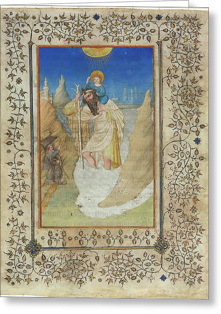 Limbourg Brothers, Saint Christopher Carrying The Christ Greeting Card