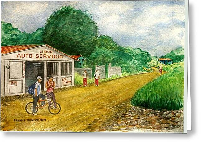 Limon Costa Rica Greeting Card