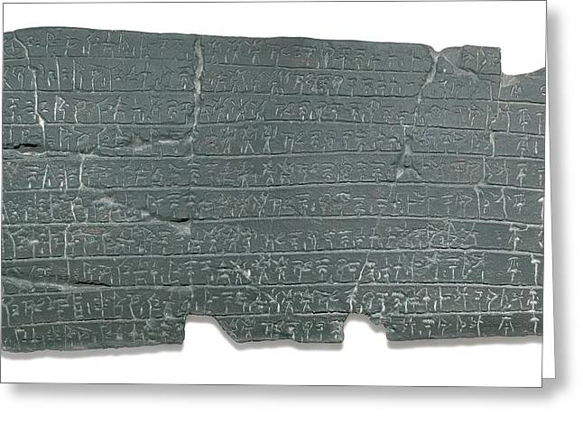 Linear B Tablet Greeting Card