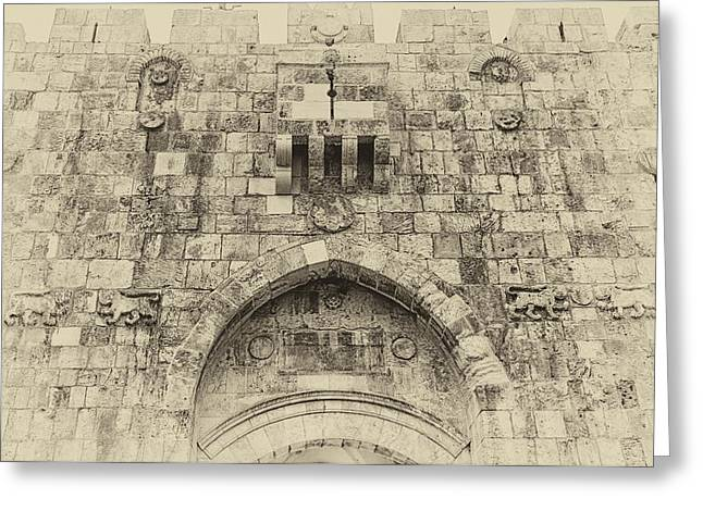 Lion Gate Jerusalem Old City Israel Greeting Card by Mark Fuller