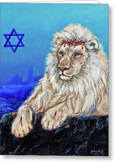 Lion Of Judah - Jerusalem Greeting Card