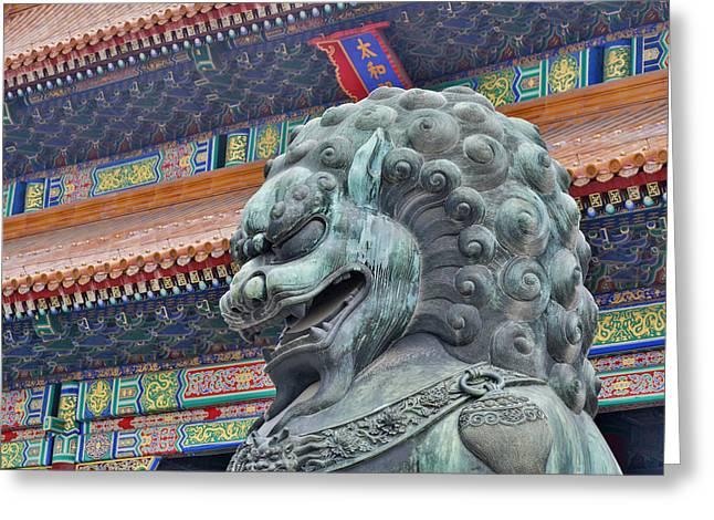 Lion Statue Standing Guard Forbidden Greeting Card by Darrell Gulin