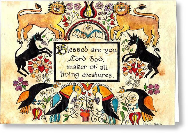 Lions And Unicorns-fraktur Greeting Card