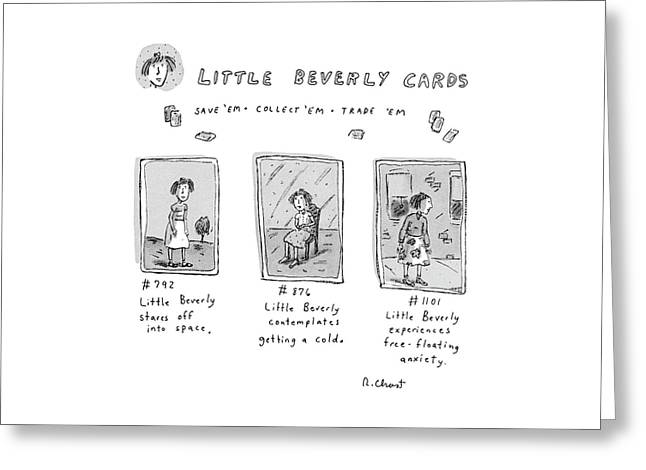 Little Beverly Cards:  Save 'em Collect 'em Trade Greeting Card