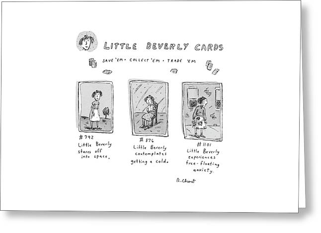 Little Beverly Cards:  Save 'em Collect 'em Trade Greeting Card by Roz Chast