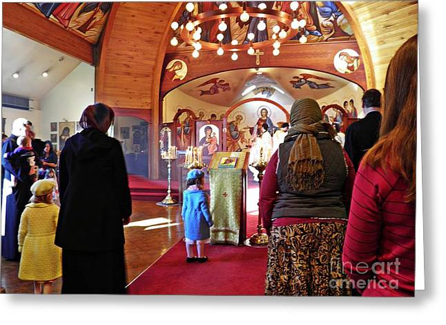 Liturgy Greeting Card