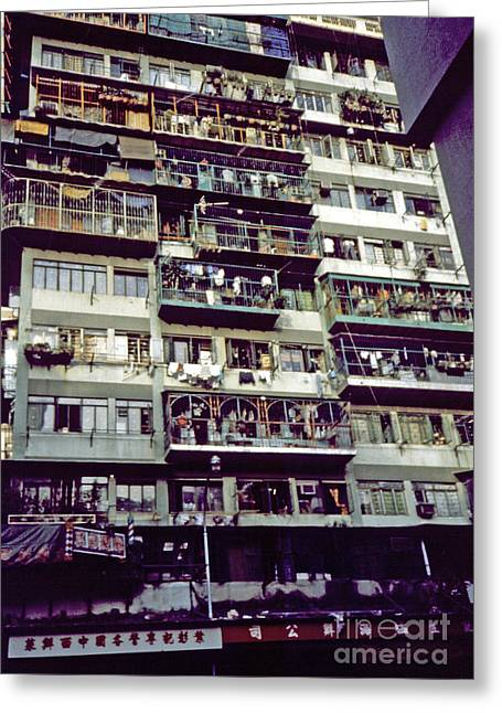 Living In Hong Kong Greeting Card by Scott Shaw