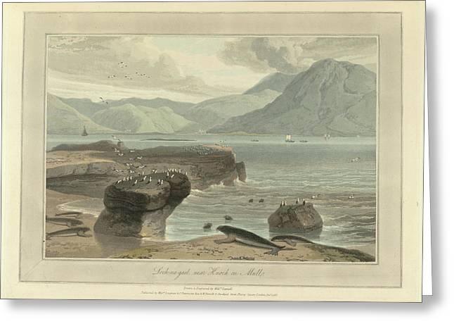 Loch-na-gael Near Knock On Mull Greeting Card