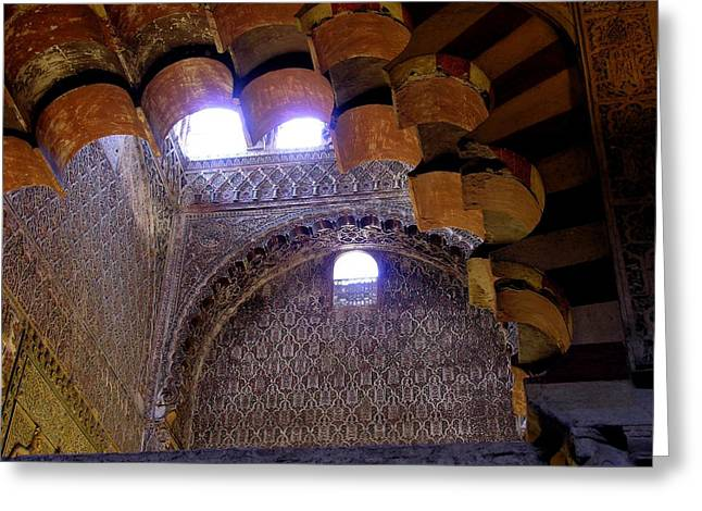 Lofty Arches - Mezquita Greeting Card by Jacqueline M Lewis
