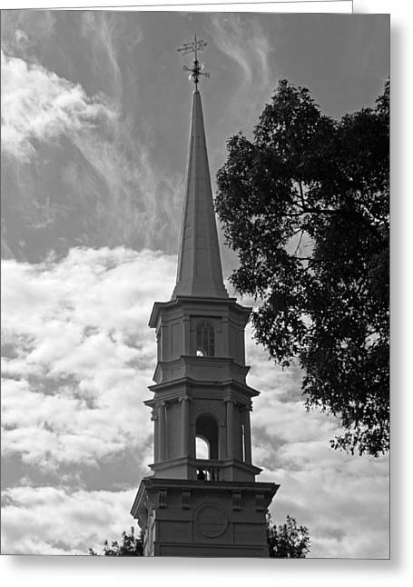 Look Skyward - Black And White Greeting Card