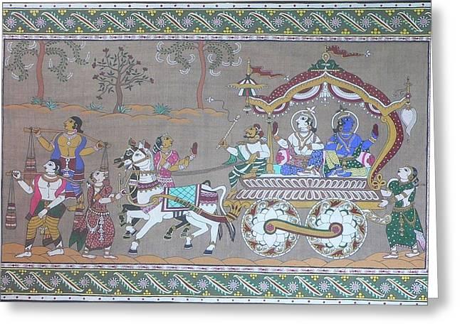 Lord Krishna With Brother Visiting Mathura Greeting Card by Prasida Yerra