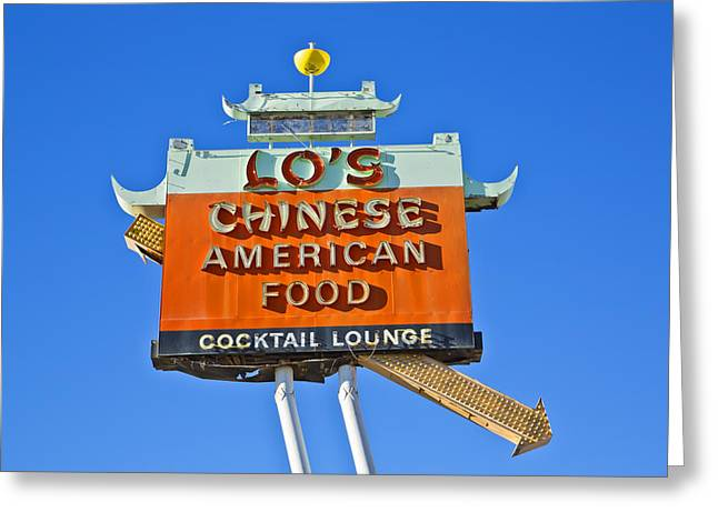 Lo's Chinese American Food Greeting Card