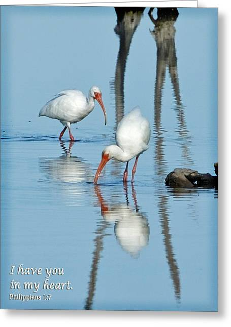 Love I Have You In My Heart Greeting Card