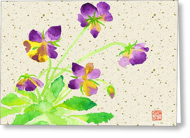 Lovely Pansies In Purple And Yellow With Beige Washi Background Greeting Card by Beverly Claire Kaiya