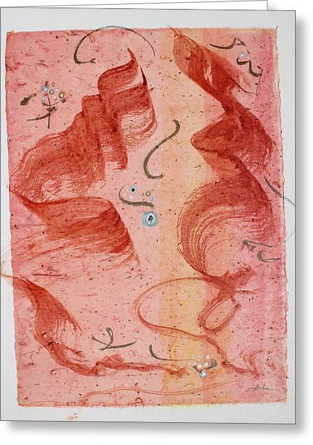 Lovers Dancing Greeting Card by Asha Carolyn Young