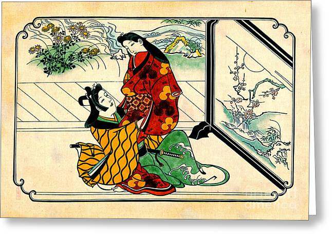 Lovers Embracing 1680 Greeting Card by Padre Art