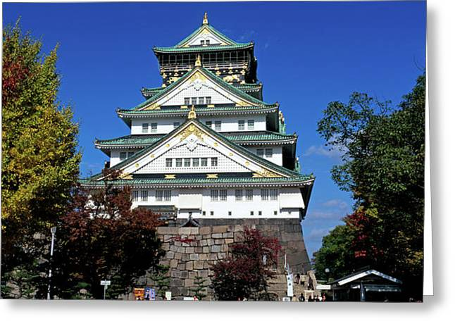 Low Angle View Of The Osaka Castle Greeting Card by Panoramic Images