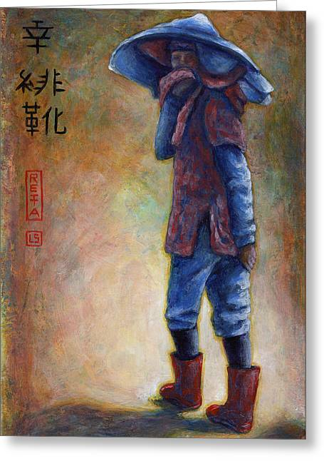 Lucky Red Boots Greeting Card by Retta Stephenson