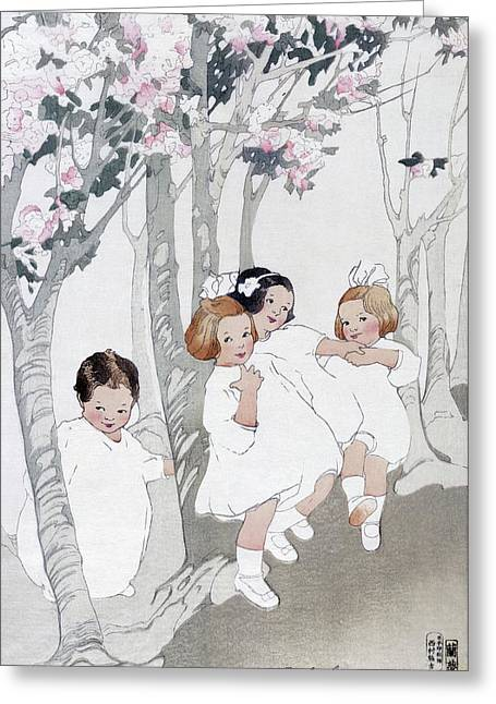 Lum Cherry Trees Greeting Card by Granger