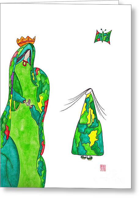 Lupita And Her Mom Green Butterfly 1 Greeting Card