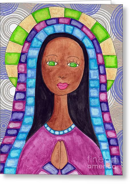 Lupita Aya Sofya Greeting Card