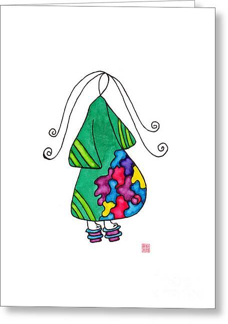 Lupita Just Before Birth Greeting Card
