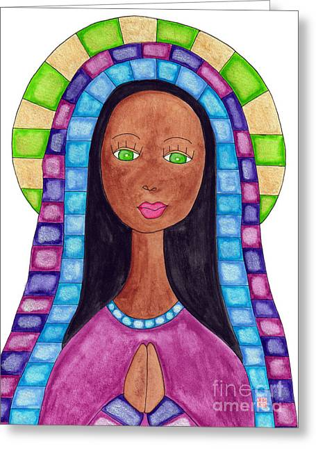 Lupita Portrait Aya Sofya Greeting Card