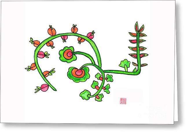Lupita Turkish Flower Green 1 Greeting Card
