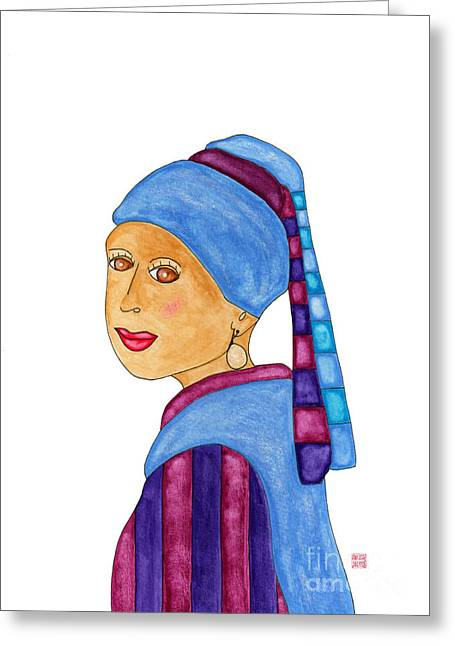 Lupita With A Pearl Earring Greeting Card
