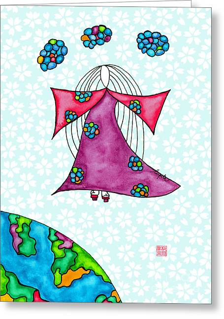 Lupita With Her Head In The Clouds 2 Greeting Card