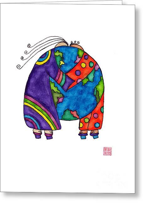 Lupita You Are My World 1 Greeting Card