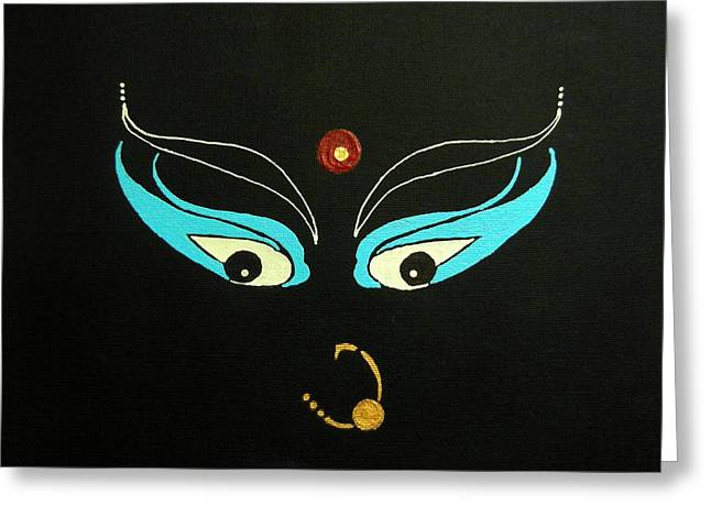 Maa Kali II Greeting Card