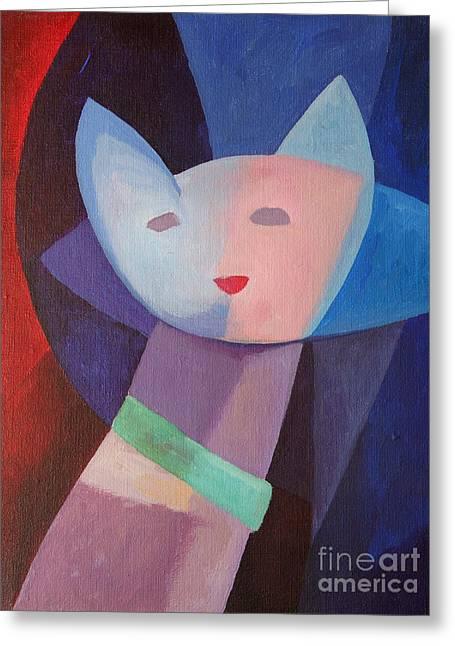 Mademoiselle Greeting Card by Lutz Baar