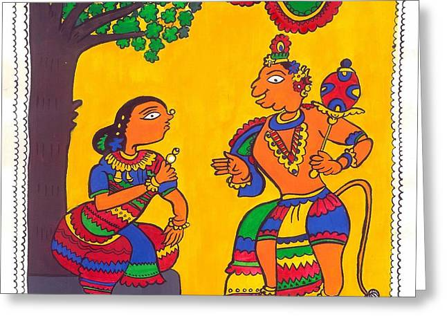 Madhubani Painting Greeting Card by Shruti Bhagwat
