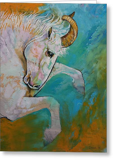 Magical Greeting Card by Michael Creese