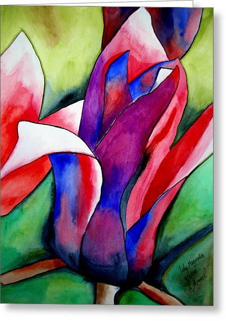 Magnolia Greeting Card by Sacha Grossel