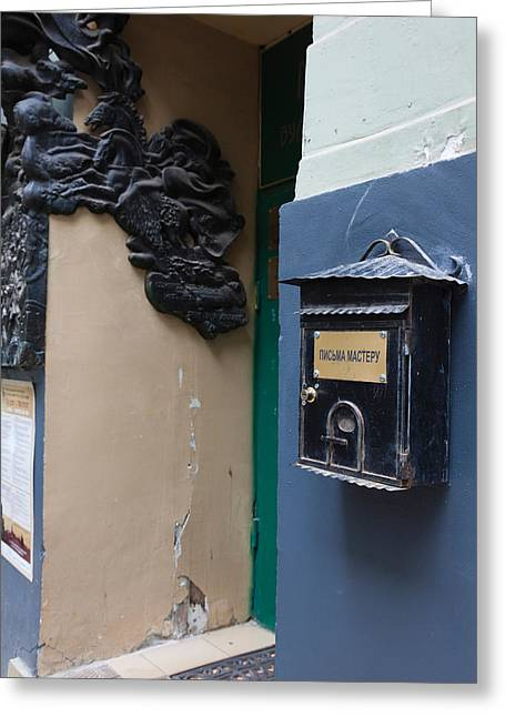 Mailbox At Bulgakov House Museum Greeting Card by Panoramic Images