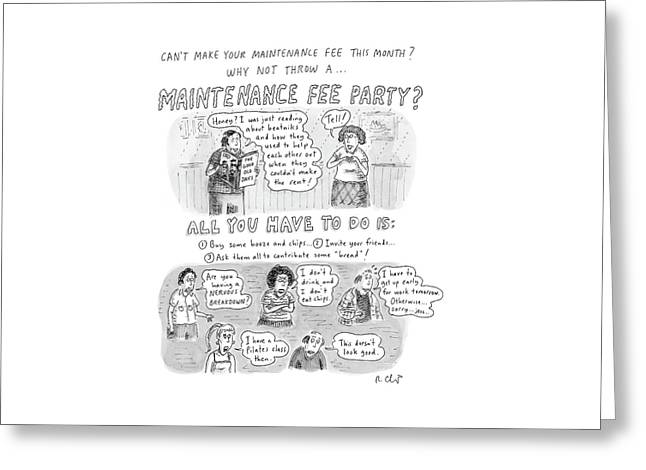 Maintenance Fee Party Greeting Card