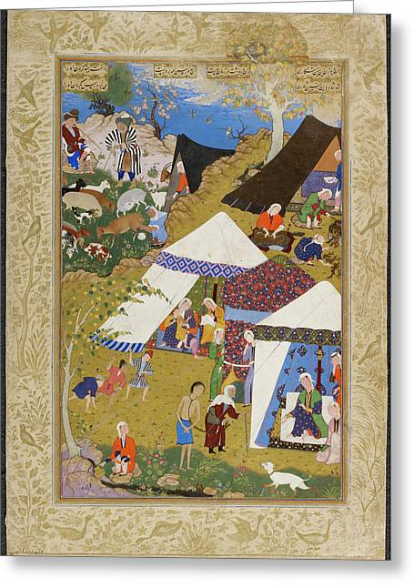 Majnun Brought To Layla's Tent Greeting Card by British Library