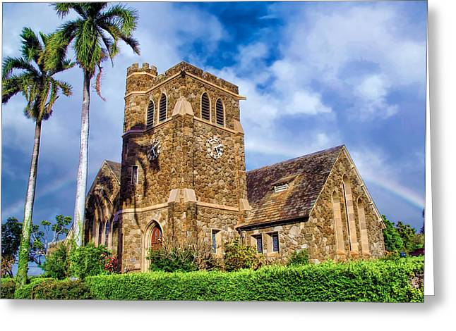 Makawao Union Church 1 Greeting Card