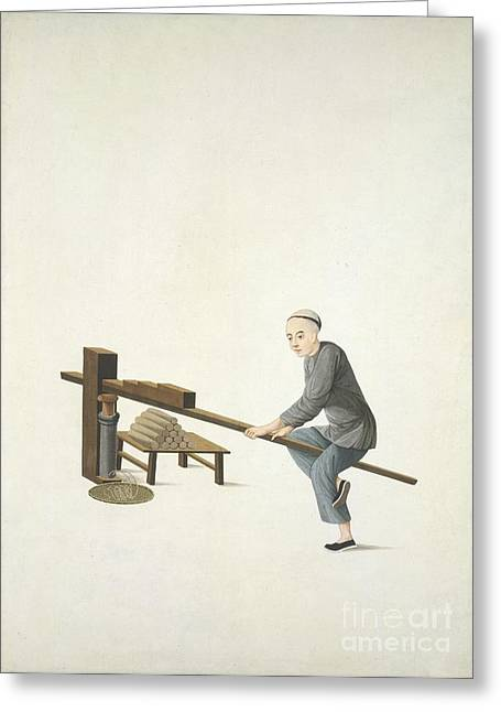 Making Incense, 19th-century China Greeting Card by British Library
